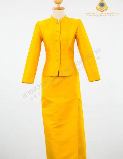 ชุดไทยจิตรลดาผ้าไหมสี่เส้นสีเหลืองจำปาแก่