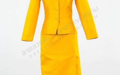 ชุดไทยจิตรลดาผ้าไหมสี่เส้นจากปักธงชัยสีเหลืองจำปาเข้ม