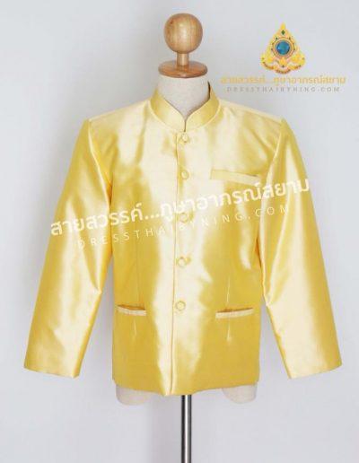 เสื้อพระราชทานแขนยาวสีเหลืองอ่อน ผ้าไหมปักธงชัยเนื้อพิเศษ ( Size S , M ) ราคาตัวละ 5,500.-